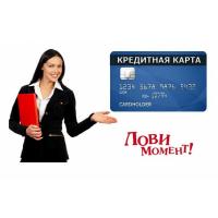 кредит наличными до 1500000 рублей мфо займ на длительный срок